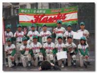 少年野球 栄ホークス様