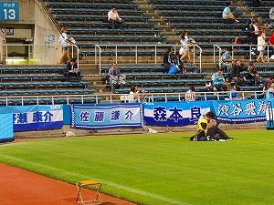 横浜FC サポーター そろい組み