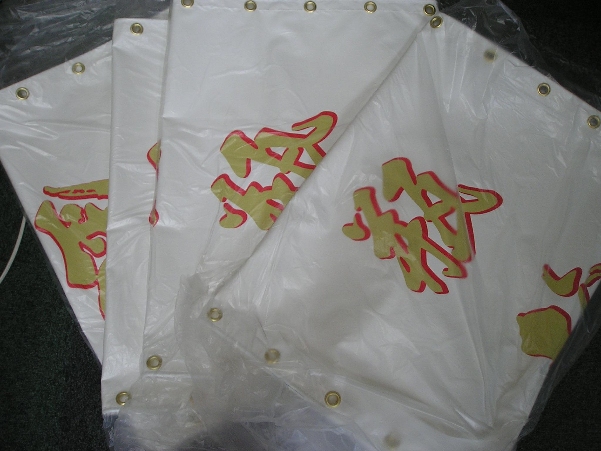 格闘技 リングコーナー カバー